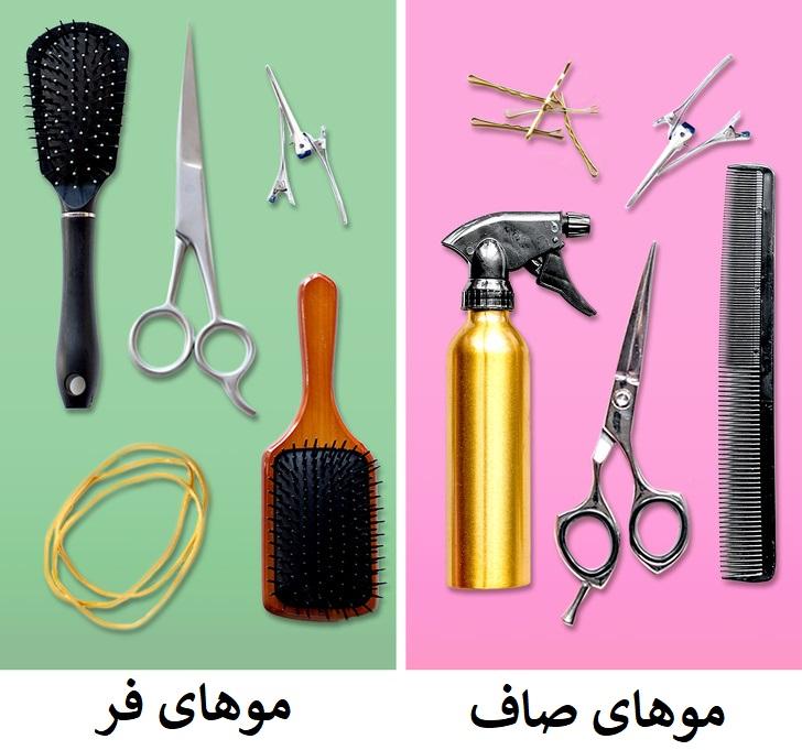 چگونه موهای خود را کوتاه کنیم؟ کوتاهی مو در خانه